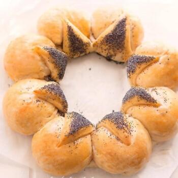 Corona Salata di pan brioche - Ricetta Corona salata di pan Brioche